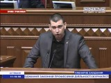 Депутат Михальчишин Свобода
