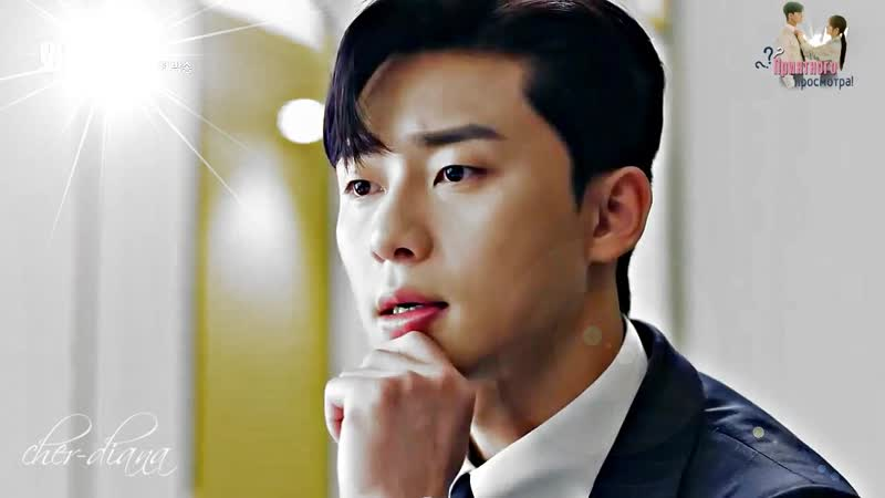 Park Seo Joon (박서준) | BBoom BBoom | What's Wrong with Secretary Kim