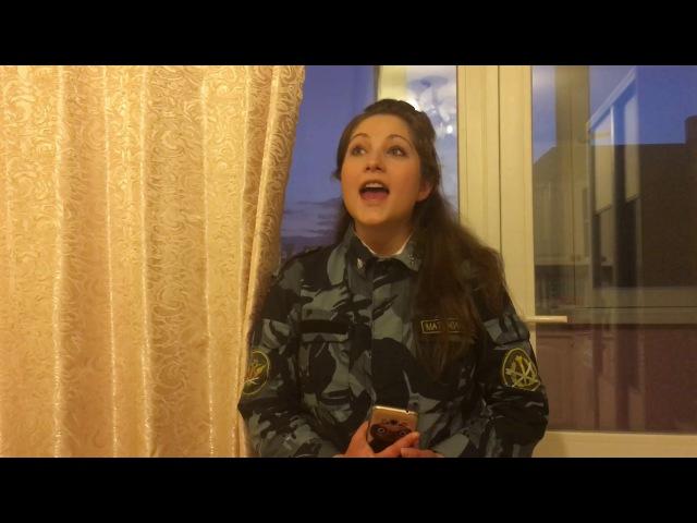 Юлия Матюкина тальяночка