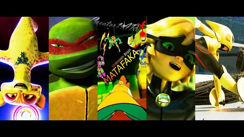 NEW ERA: MATAFAKA - Unknown Brain TMNT/Ladybug/BIG HERO 6/Madagascar FULL AMV gomainstream ♫