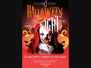 Halloween Night в Club One!