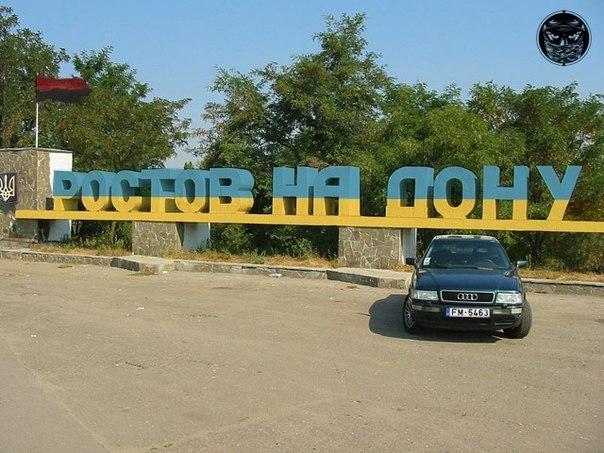 В Донецкой области террористы в форме ВСУ расстреляли семью селян, - СМИ - Цензор.НЕТ 258