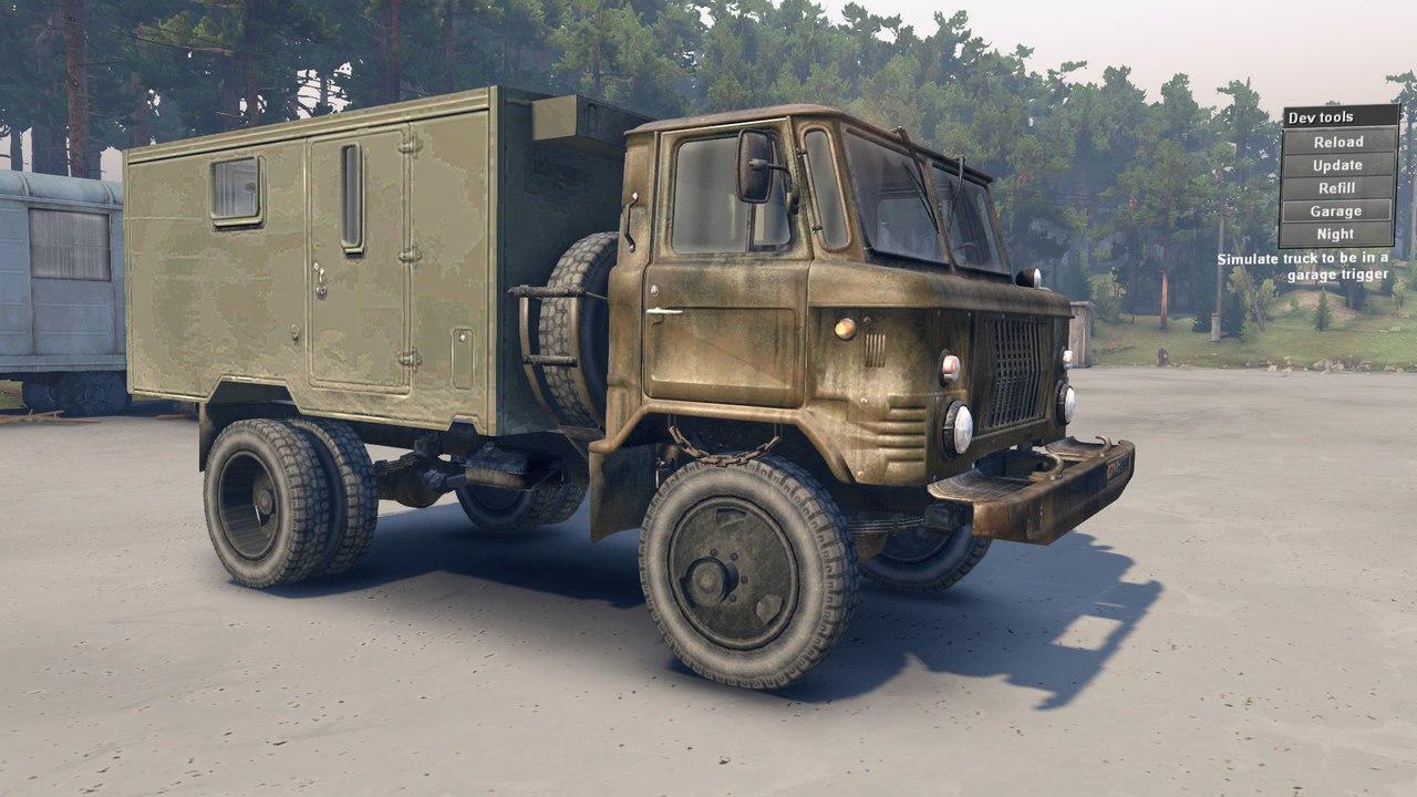 ГАЗ САЗ-3511-66 для бета 25.07.15 для Spintires - Скриншот 2