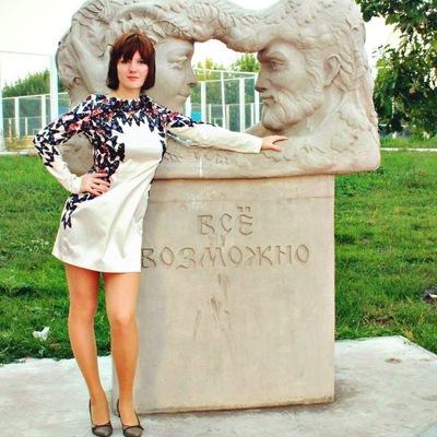 Анна Кислякова, 18 сентября , Ульяновск, id13856320