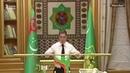 Президент Туркменистана поднял золотую штангу под аплодисменты членов правительства