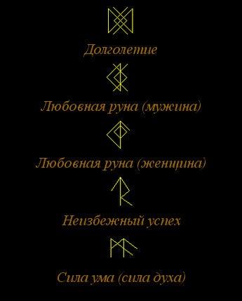 talismani1