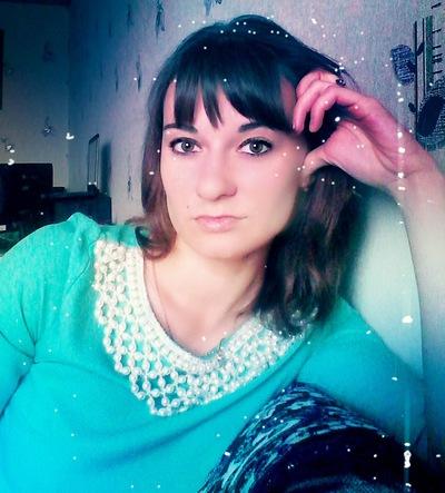 Anastasiya Kazmina