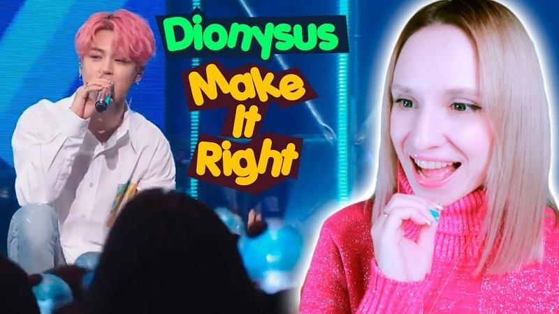 BTS - DIONYSUS MAKE IT RIGHT REACTIONРЕАКЦИЯ | KPOP ARI RANG