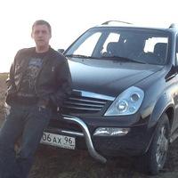 Анкета Дмитрий Исаков