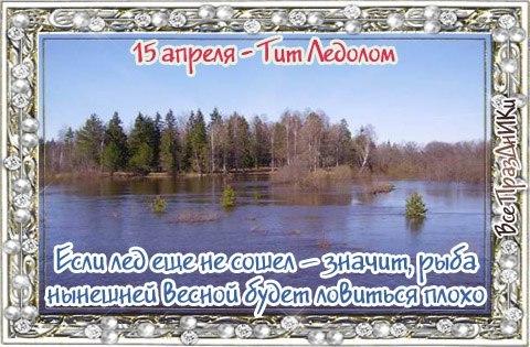 http://cs7054.vk.me/c7008/v7008719/290ed/6z7xppsayMQ.jpg