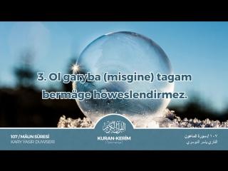 Mäun Süresi   Türkmençe Kuran-Kerim.