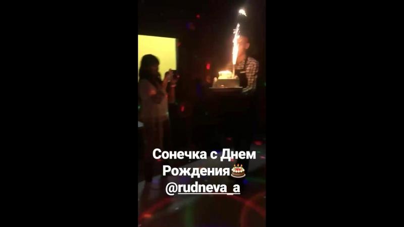 StorySaver_skazka_iva_milnichenko_32661700_216992152365882_5641212941568891898_n.mp4