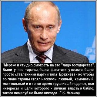 СБУ расследует деятельность псевдоизданий, которые используются в информационной войне против Украины, - Наливайченко - Цензор.НЕТ 3096