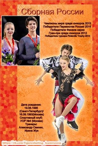 4 этап. ISU GP Rostelecom Cup 2014 14 - 16 Nov 2014 Moscow Russia-1-2 7rNf3LT08NI