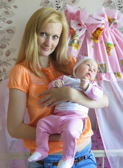 Ольга Веселова, 28 ноября 1988, Вышний Волочек, id155492102