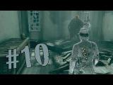 Murdered: Soul Suspect Прохождение игры ✔ Дом Правосудия - Серия #10