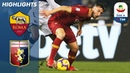 Рома 3-2 Дженоа Обзор матча Чемпионата Италии Серия А