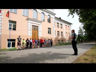 СШ №1 г.Новогрудка. Один день из жизни лагеря 2018