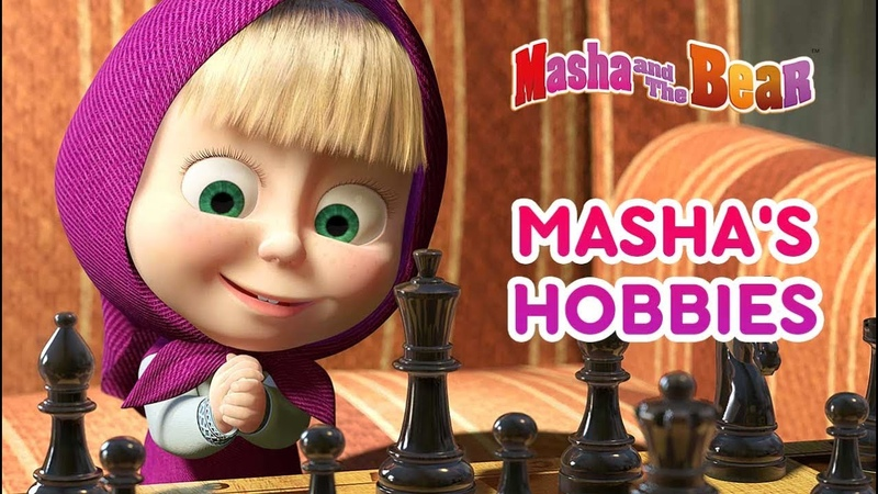 Masha and the Bear 🐴💃 Masha's Hobbies 💃🐴 Best cartoon collection for kids 💖