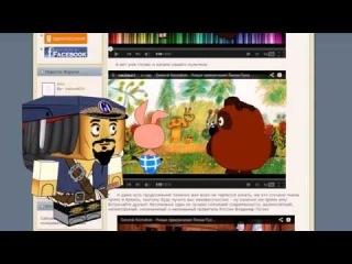 Как сделать мультфильм - Аниметки 01: Винни-Пух и Пятачок