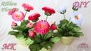 Интерьерные цветы 🌺 Маргаритки из лент МК/DIY Ribbon Flowers