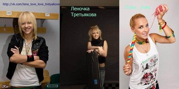 golie-fotki-lena-galchenko-natalya-tretyakova