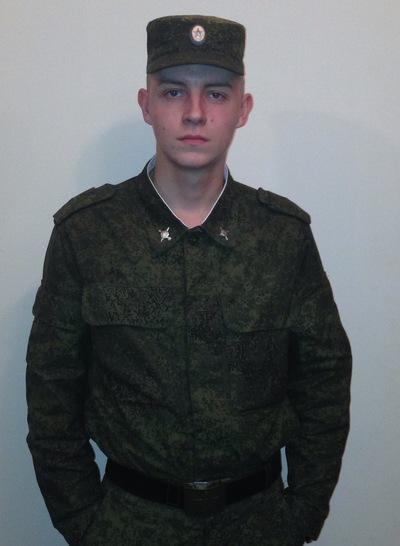 Дмитрий Чечкин, 10 сентября , Пермь, id26641022