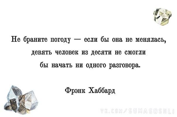 http://cs543100.vk.me/v543100852/f7c9/C9efz3ZCnSQ.jpg