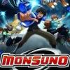 Монсуно • Monsuno - официальная группа
