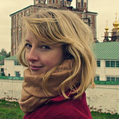Ирина Шишкова, 3 июля , Москва, id1890367