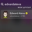 Эдвард Атева фото #5