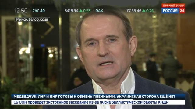 Новости на Россия 24 • Медведчук: обмен пленными готовится по схеме всех на всех