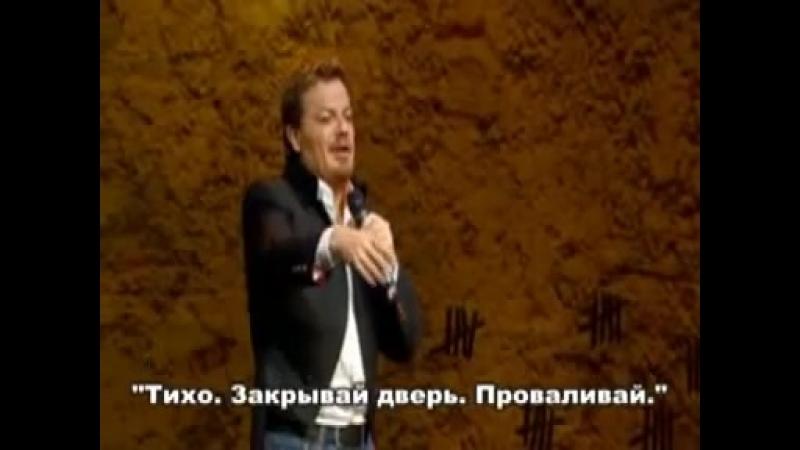Stand Up про Ассасинов