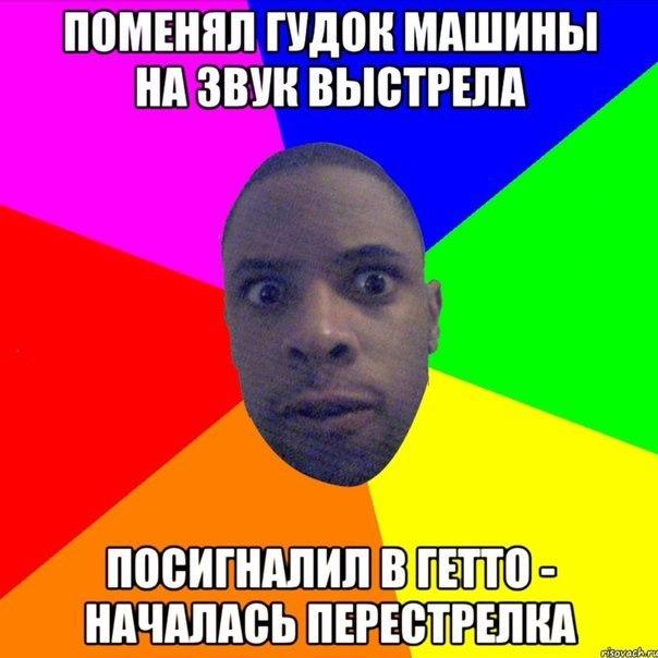devushka-pokazivaet-kak-ona-ustroena
