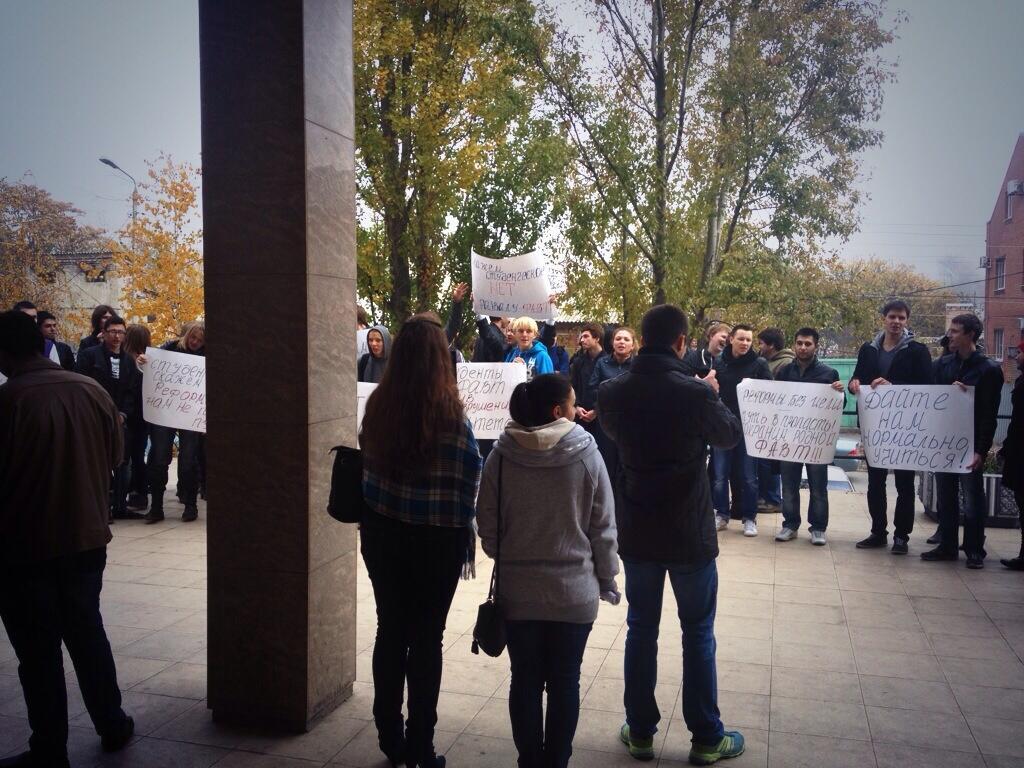 В Таганроге студенты пикетировали ЮФУ с требованием не трогать технические факультеты
