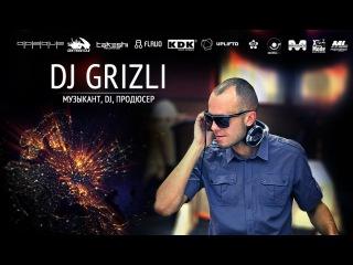 Grizli Time - № 6 - 2014 - Музыка хорошего настроения!