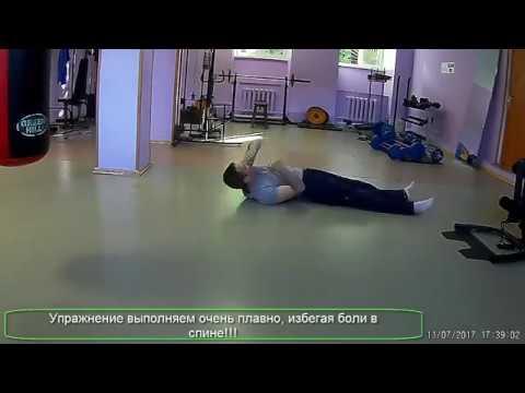 Межпозвоночная грыжа. Надёжные способы для снятия боли. Упражнения рекомендации из личного опыта.