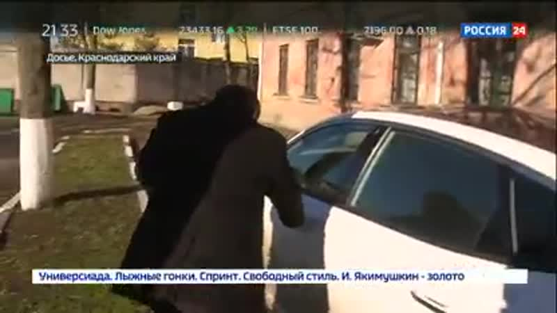 ВестиRu Краснодарского судью Крикорова виновного в ДТП привлекут к административной ответственности