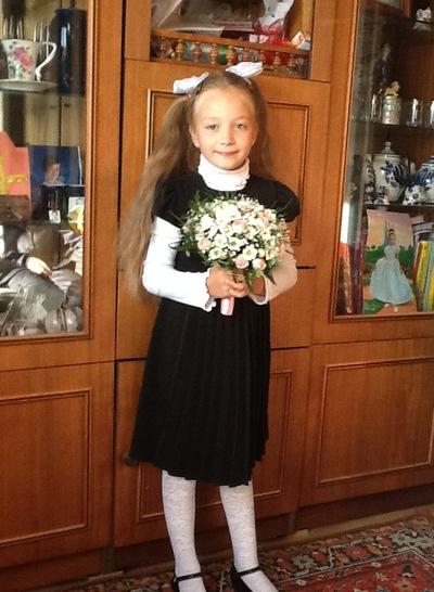 Елизавета Косарынская, 28 июля , Москва, id205247672