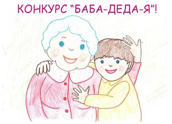 Что нарисовать дедушке на день рождения своими руками