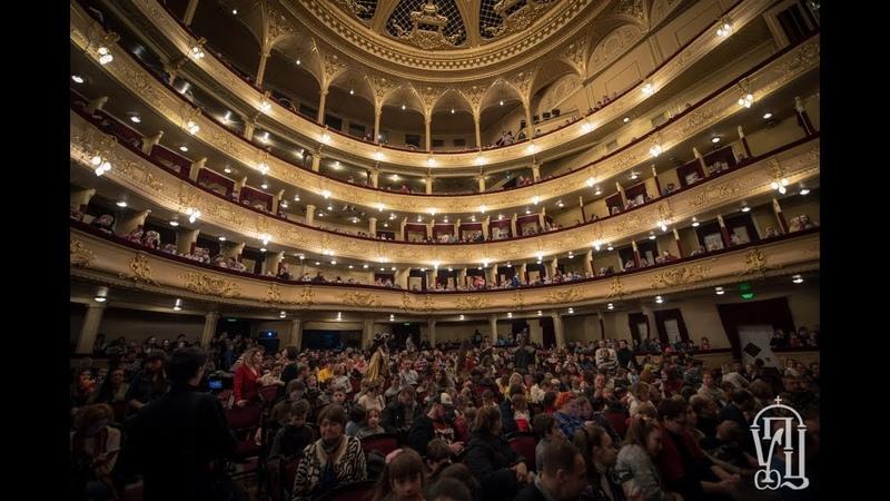 Предстоятель УПЦ благословив відкриття дитячого свята у Національній опері України