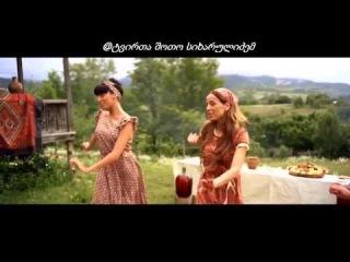 jgufi bani - rachuli Official video clip (racha chemi siyvaruli) ბანი - რაჭა ჩემი სიყვარული