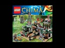 New Summer 2013 LEGO 70014 Legends of Chima The Croc Swamp Hideout pictures!!!