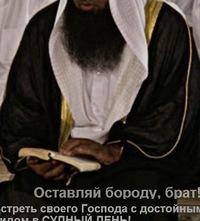 Акраман Шахидов, 30 мая 1989, Урус-Мартан, id207681073