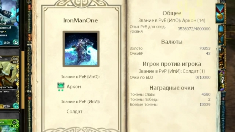 Смена аватара (архив 23.03.2013)