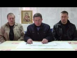 Обращение к народу Донбасса генерал-полковника юстиции Анатолия Михайловича Визир