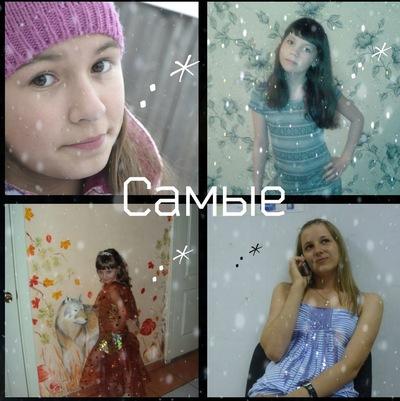 Ангелина Журавлёва, 14 ноября , Магнитогорск, id149509729