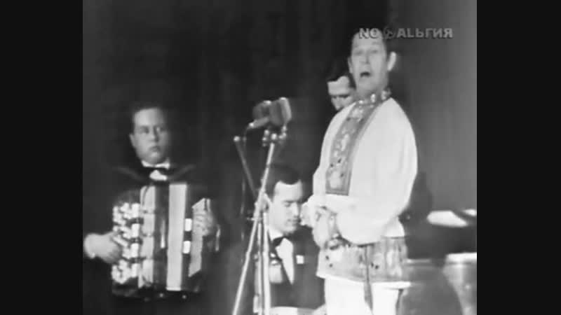 Иван Суржиков - Песня неудачника 1967 (А. Долуханян – И. Шаферан)