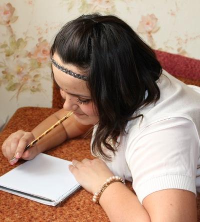 Наталия Иванова, 30 сентября 1998, Санкт-Петербург, id104040108