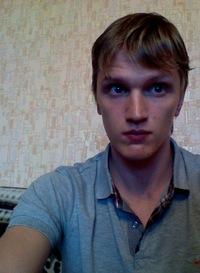 Андрей Андрей